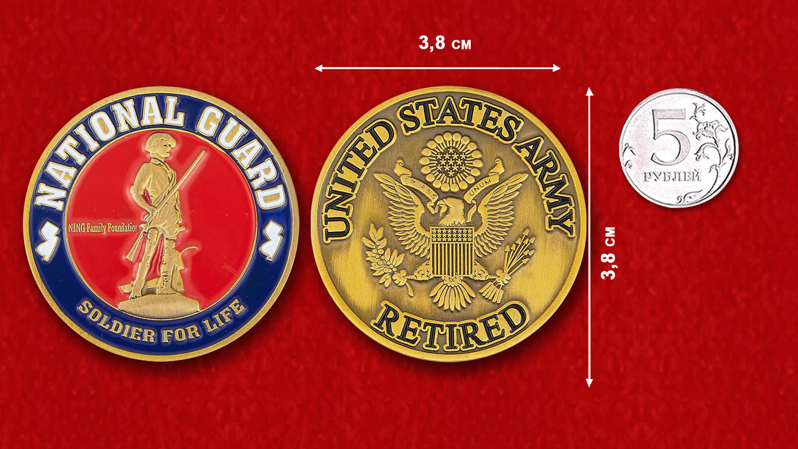 Челлендж коин Объединения военнослужащих Национальной гвардии США в отставке - сравнитеьный размер