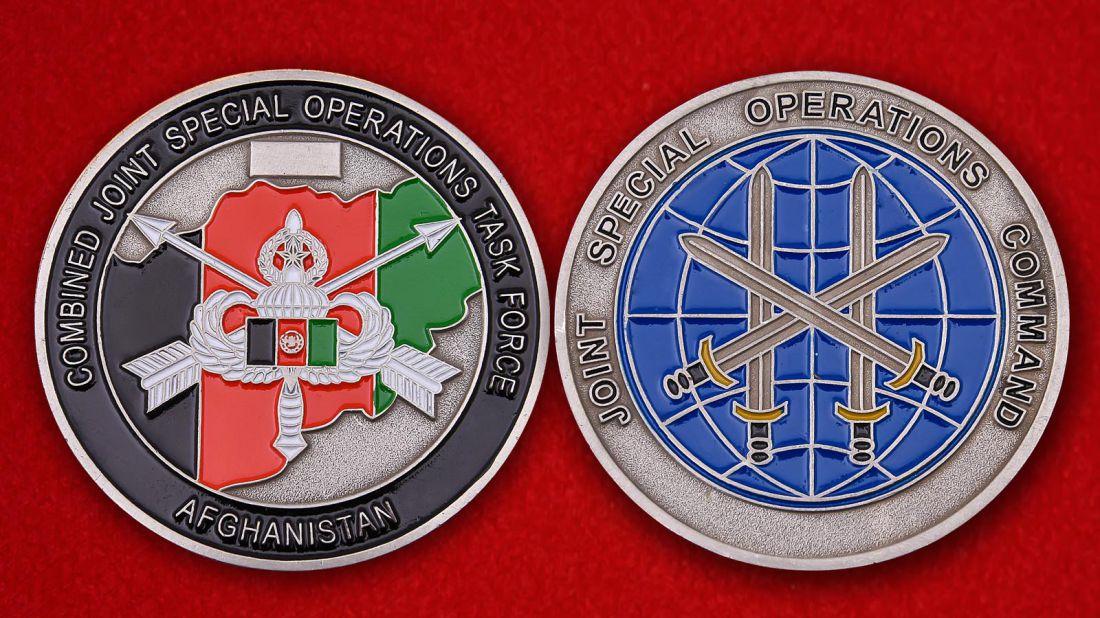 Челлендж коин Объединенной тактической группы специальных операций в Афганистане - аверс и реверс