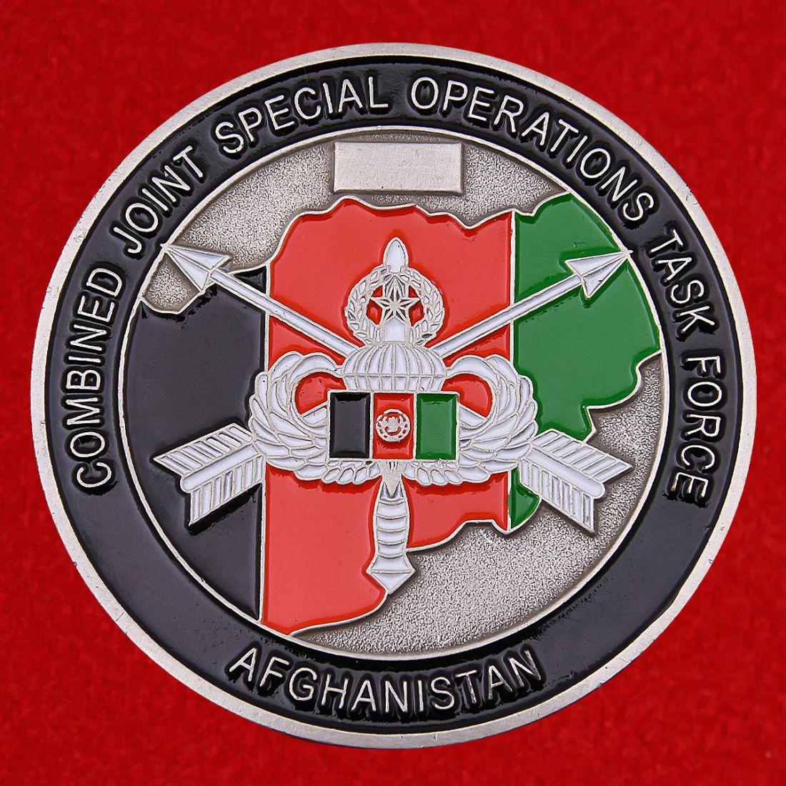 Челлендж коин Объединенной тактической группы специальных операций в Афганистане