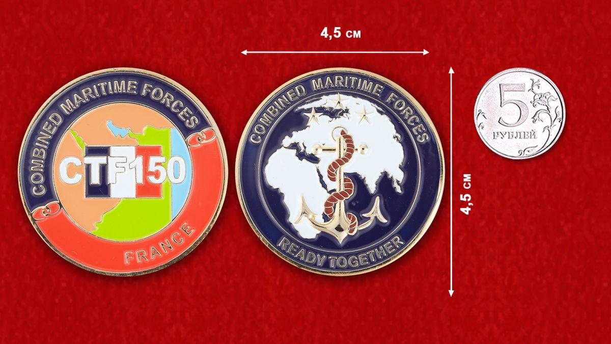 Челлендж коин Объединенных морских сил 150-й совместной тактической группы - сравнительный размер