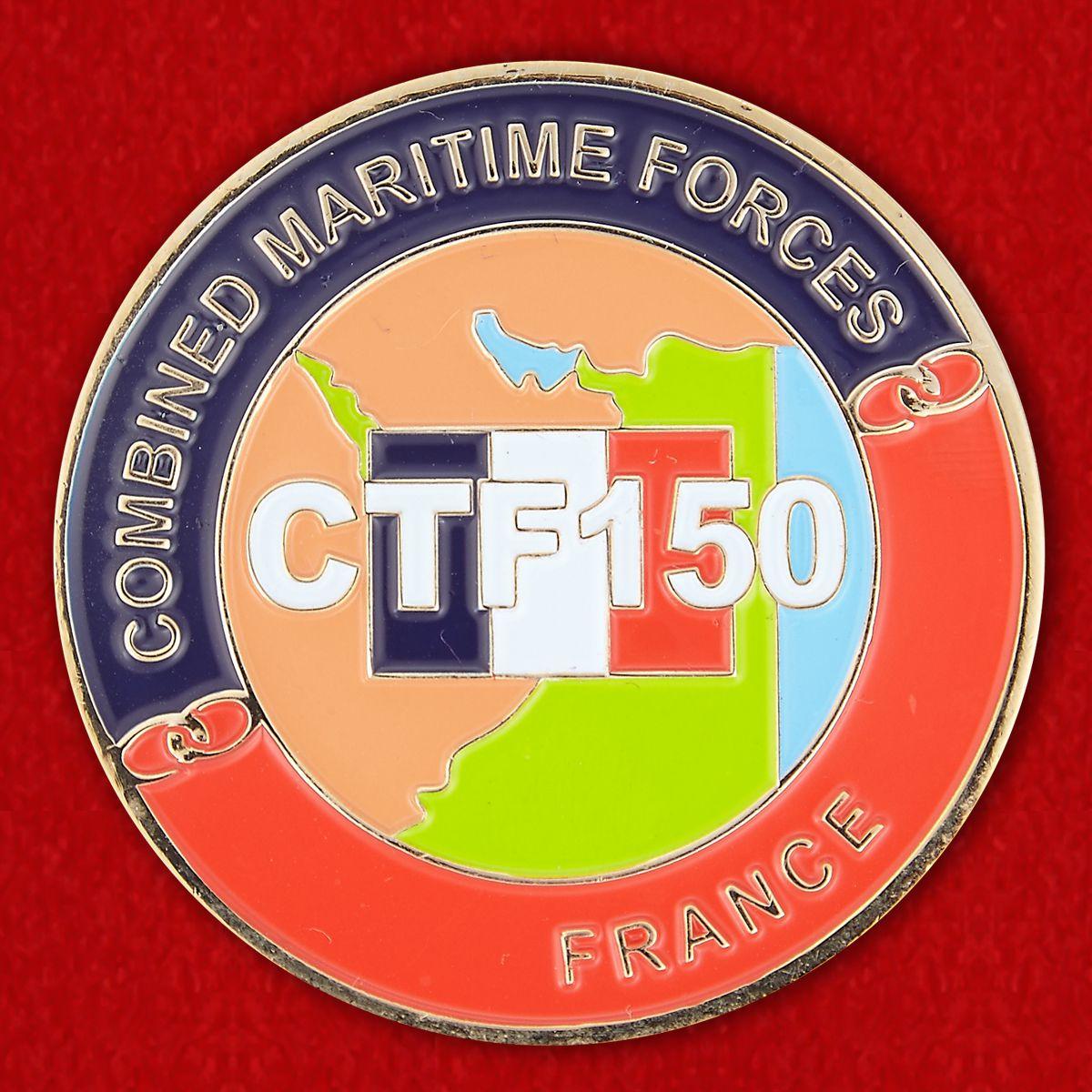 Челлендж коин Объединенных морских сил 150-й совместной тактической группы