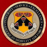 Челлендж коин офицеров 18-й (номерной) воздушной армии Командования воздушных перебросок ВВС США