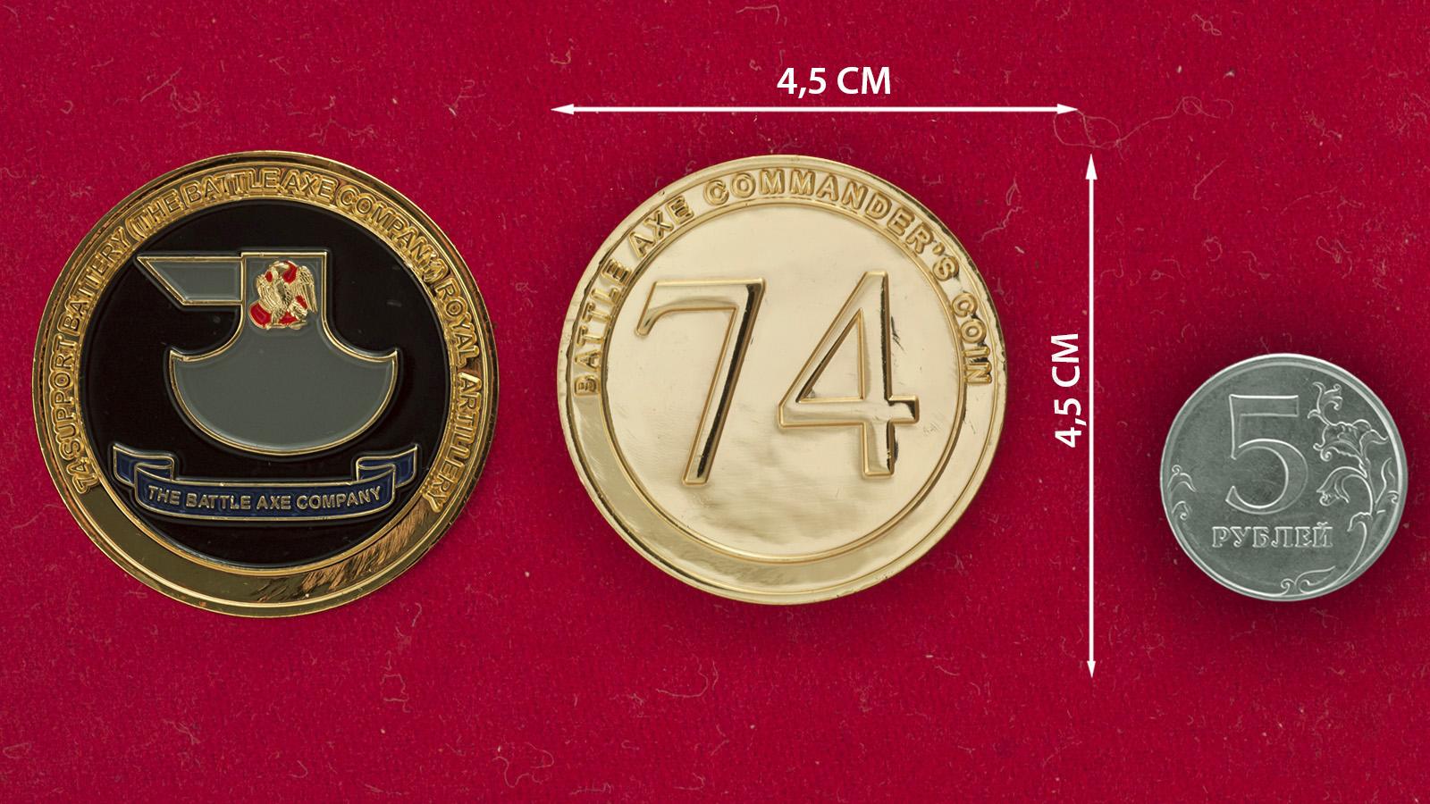 Челлендж коин офицеров 74-й артиллерийской батарии 1-й разведывательной бригады Королевской армии Великобритании - сравнительный размер