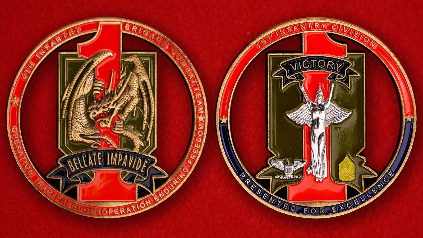 """Челлендж коин """"Оперативной группе 4-й Пехотной бригады за операцию Иракская свобода"""""""