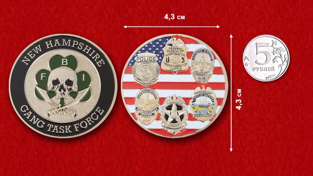 Челлендж коин оперативной группы ФБР в Нью-Гемпшире - сравнительный размер