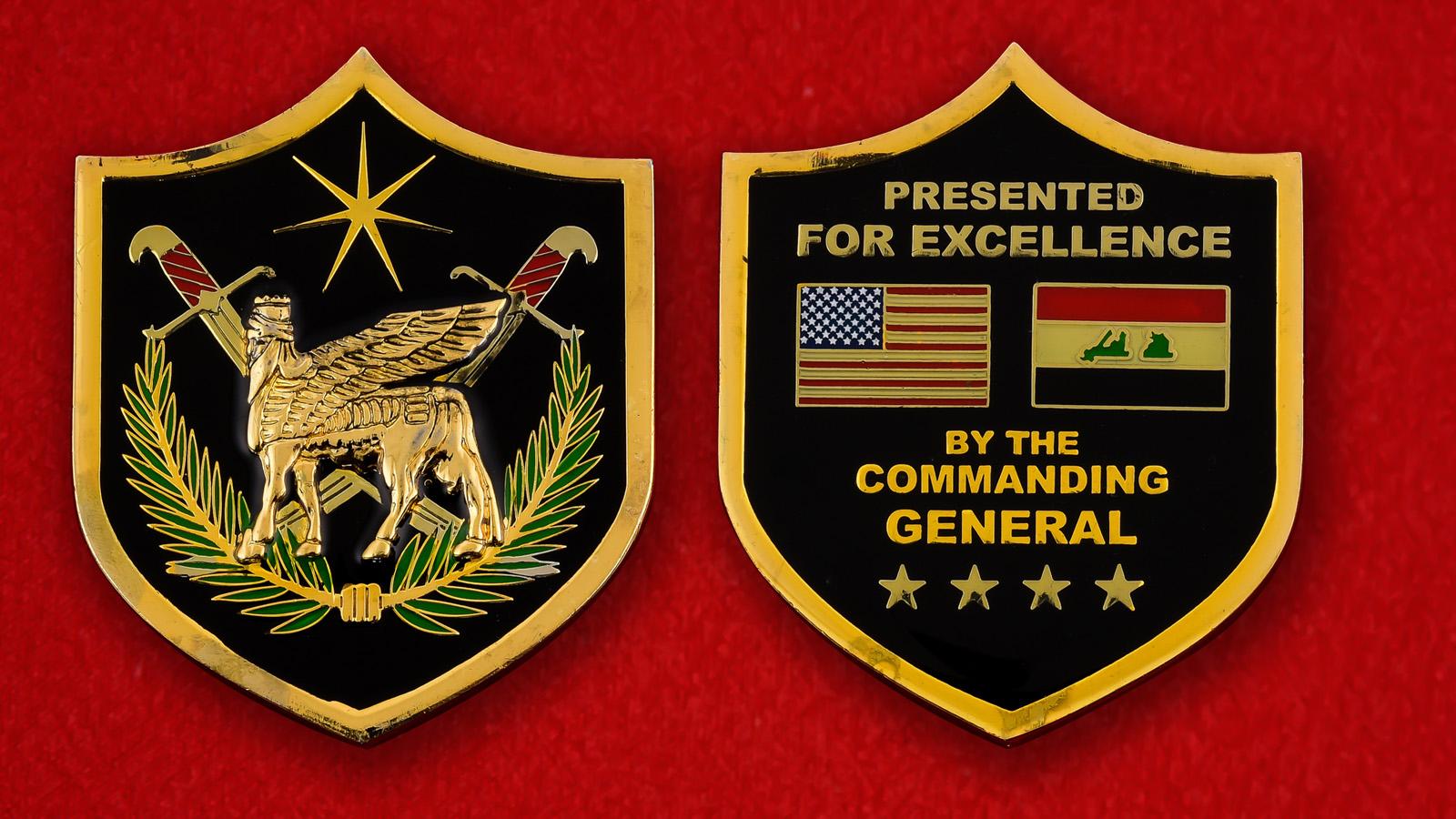 """Челлендж коин """"От Главнокомандующего Международных Коалиционных сил в Ираке"""""""