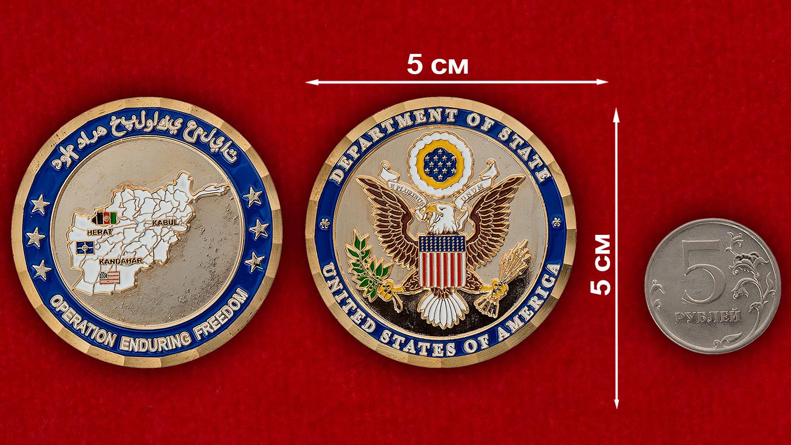 """Челлендж коин от Госдепартамента США """"За операцию Несокрушимая свобода"""""""