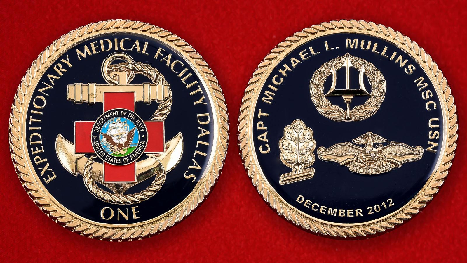 "Челлендж коин ""От капитана корабля-госпиталя EMF Dallas Майкла Л. Маллинса"""