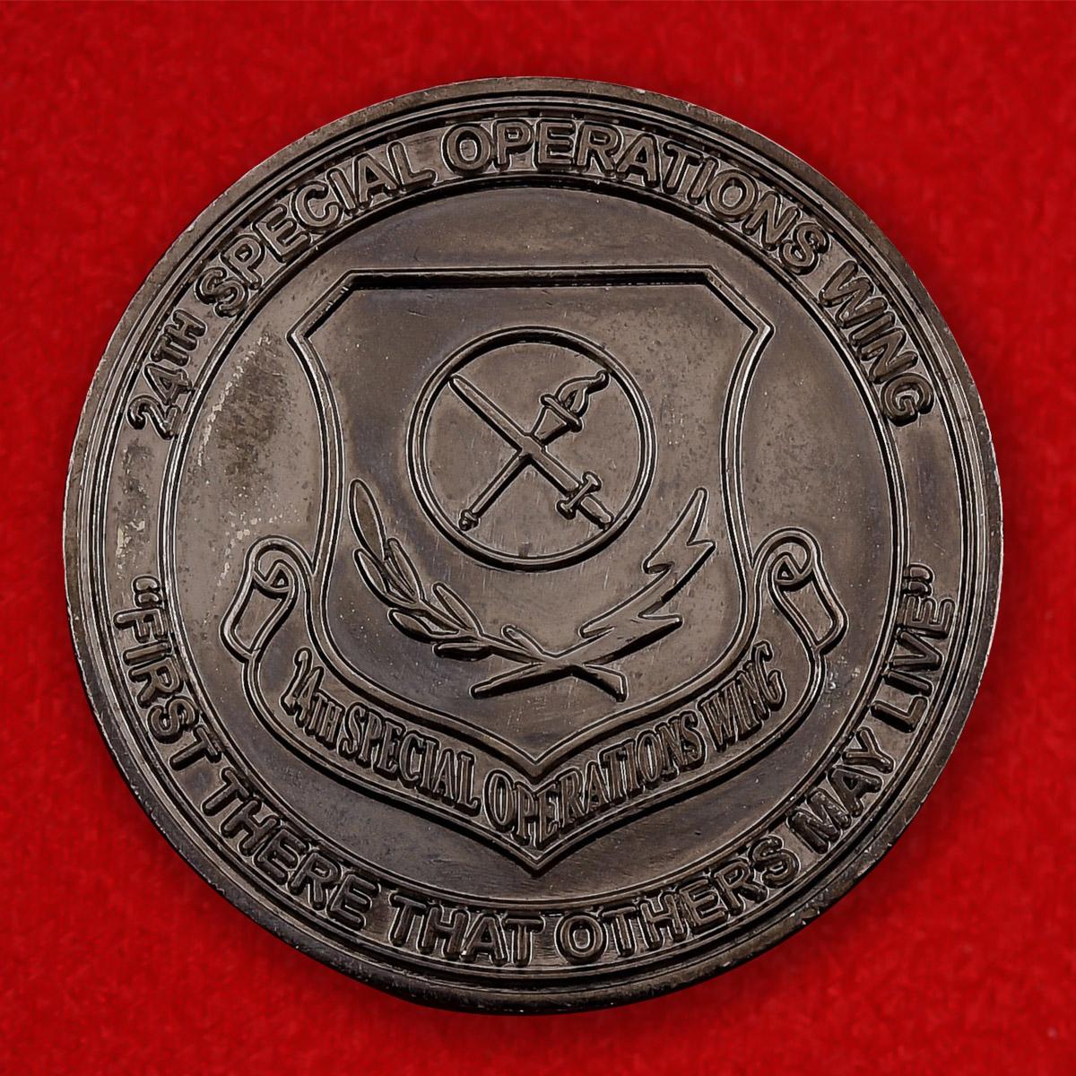 """Челлендж коин """"От командира 24-го крыла специальных операций"""""""