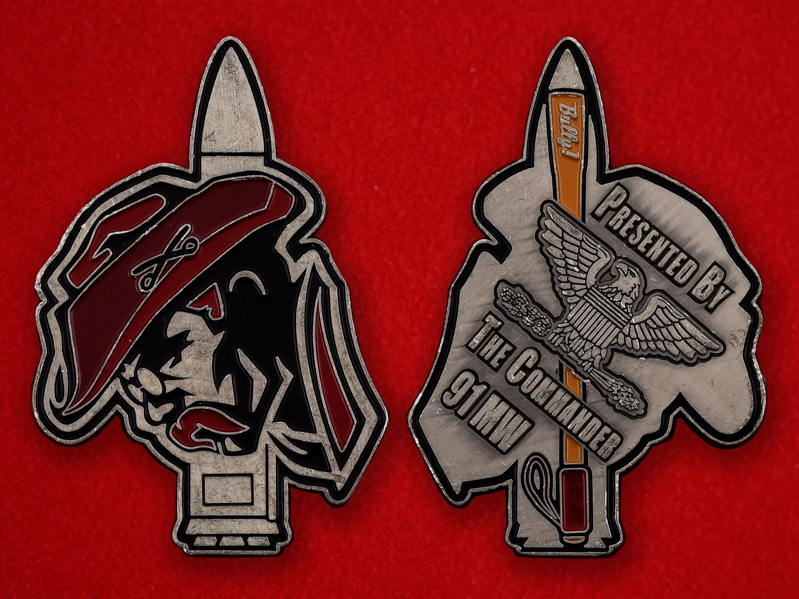 """Челлендж коин """"От командира 91-го ракетного крыла Глобального Ударного командования ВВС США"""""""