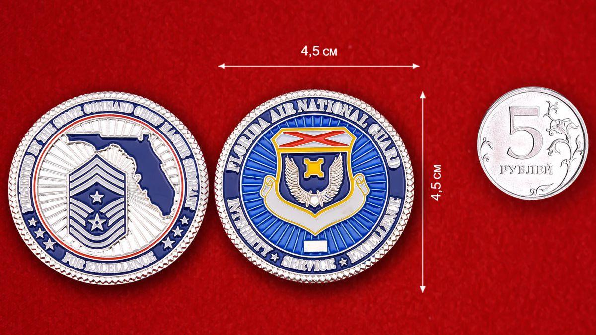 """Челлендж коин """"Мастер-сержант ВВС Национальной гвардии Флориды"""" - сранительный размер"""
