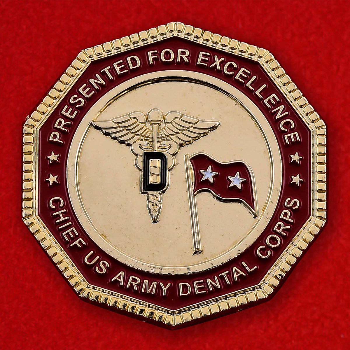 """Челлендж коин """"От  начальника Стоматологической службы армии США"""""""
