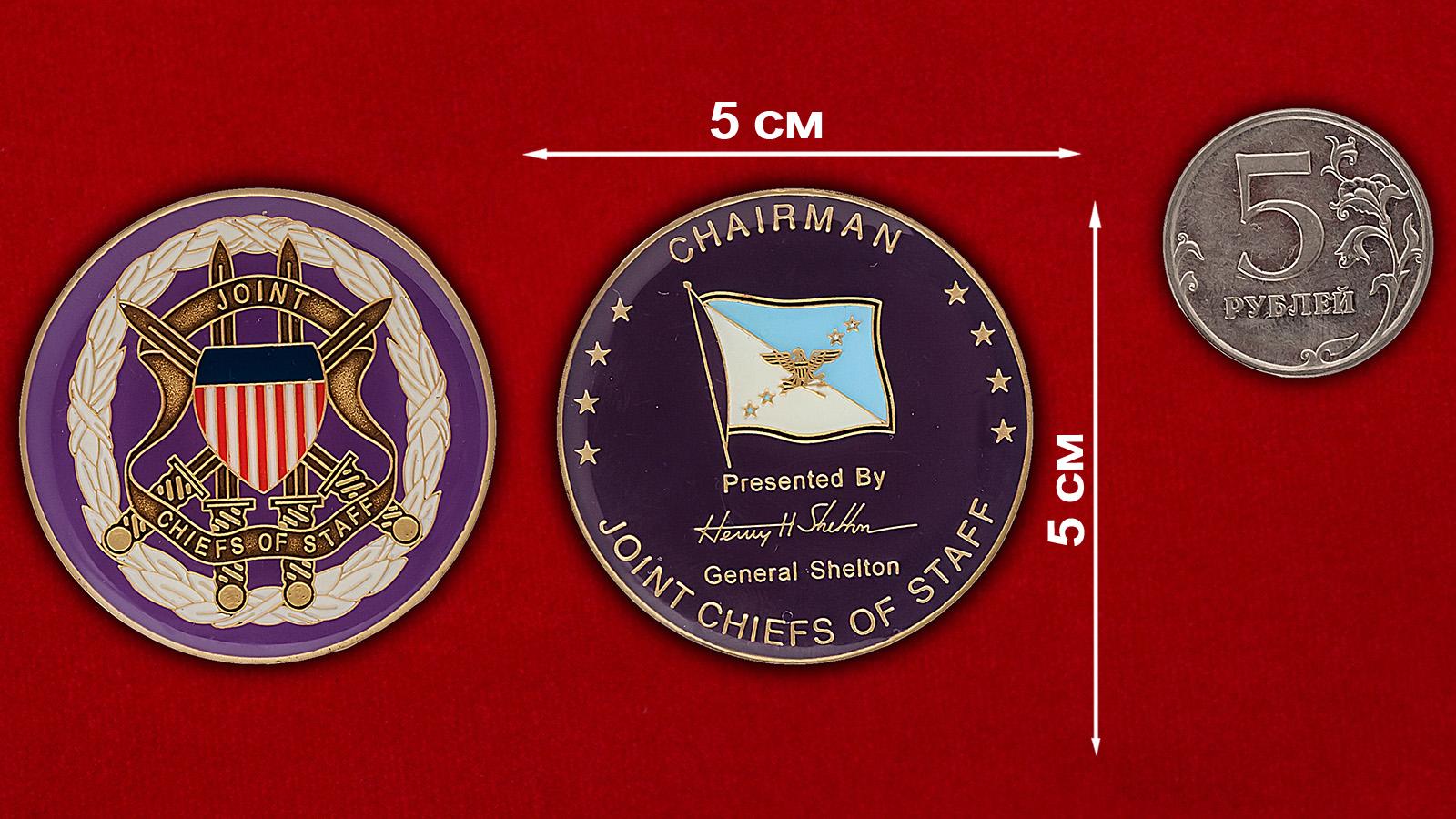 """Челлендж коин """"От председателя Объединенного комитета начальников штабов ВС США генерала Шелтона"""""""