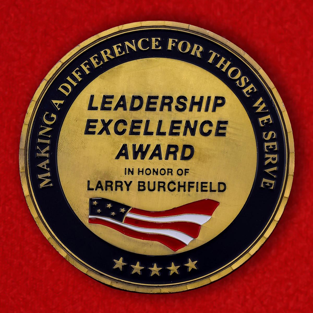 "Челлендж коин ""От руководства Excellence Avard Ларри Бейчфилду"""