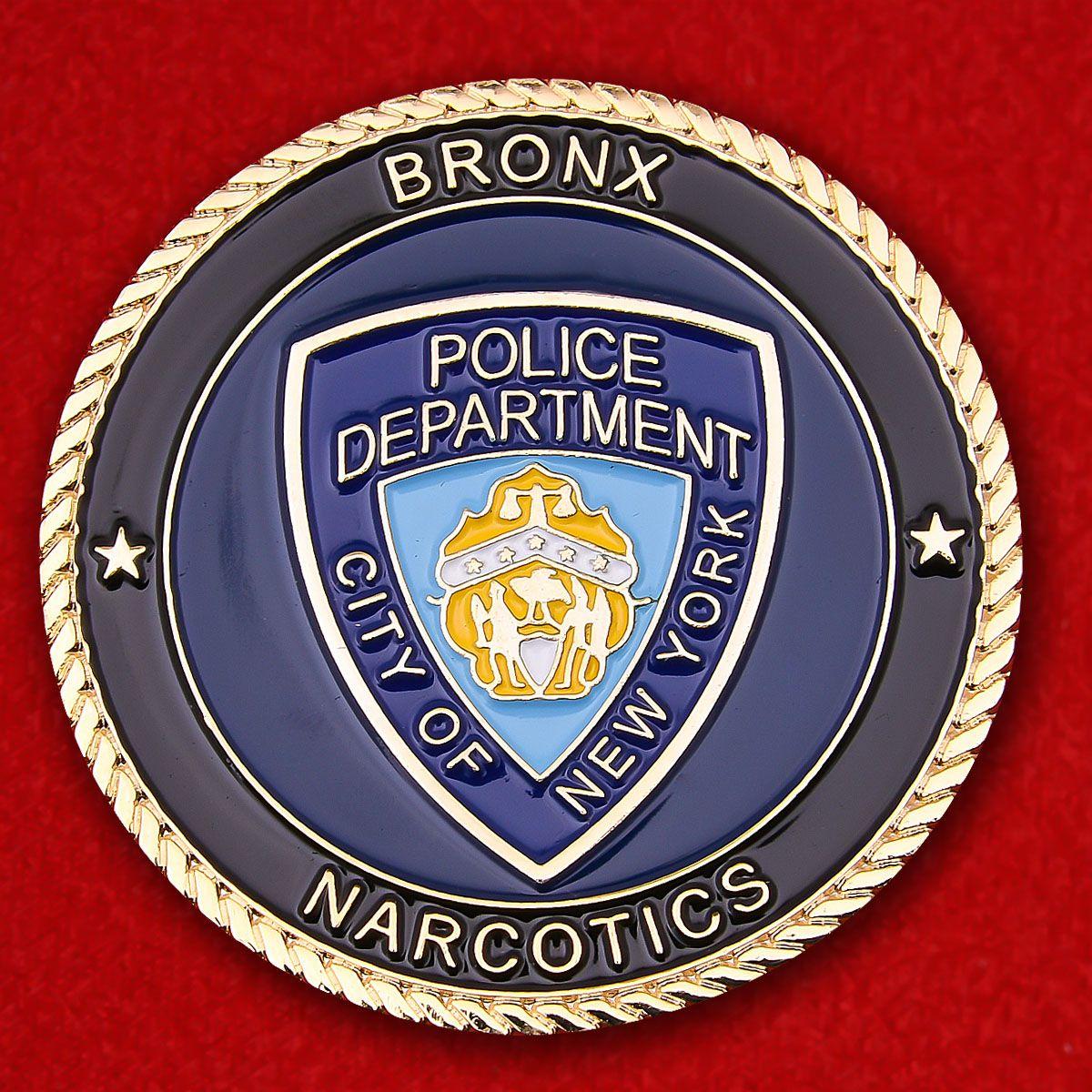 Челлендж коин Отдела по борьбе с наркотиками Бронкса Департамена полиции Нью-Йорка