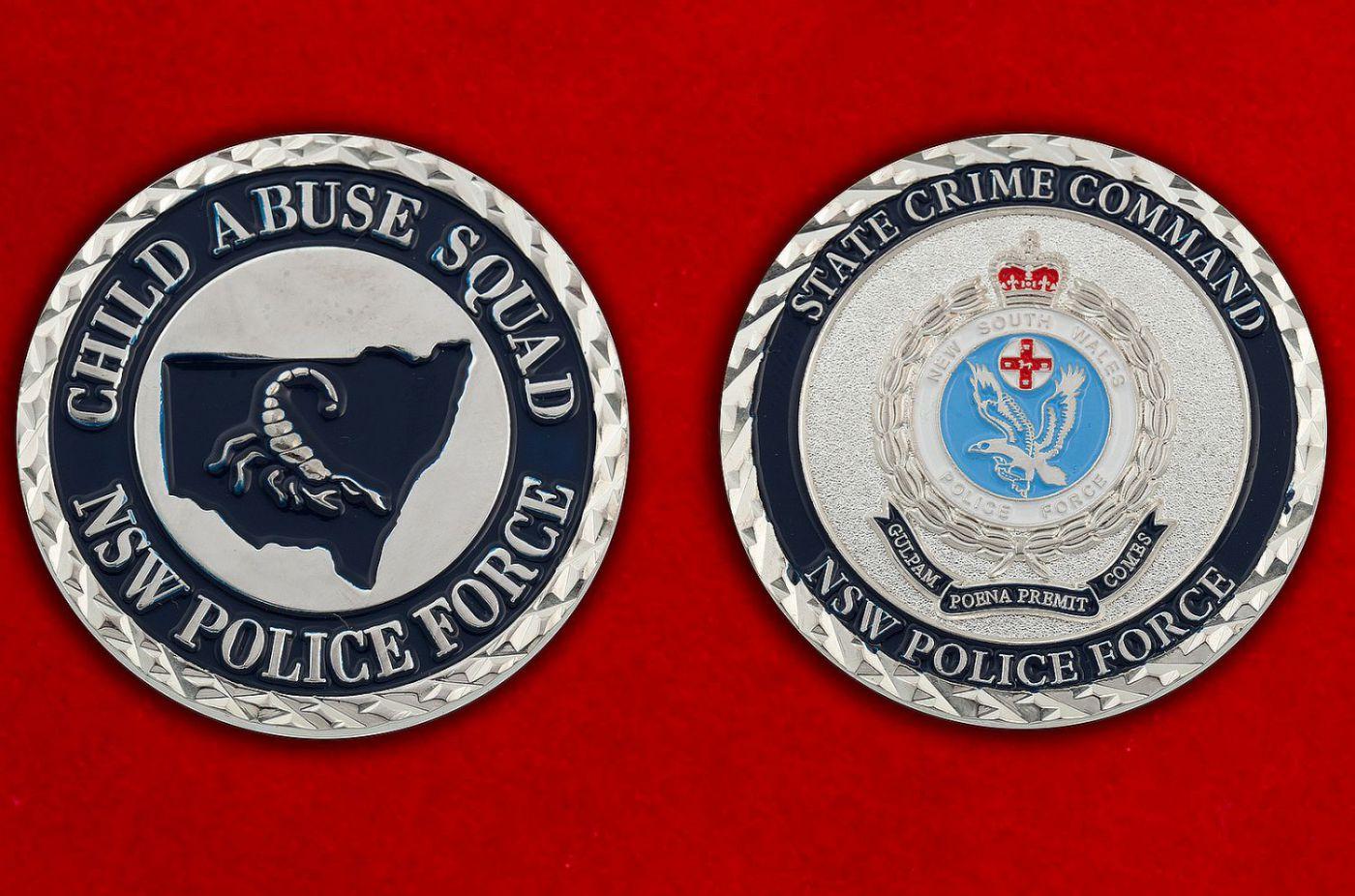 Челлендж коин Отдела по борьбе с жестоким обращением с детьми полиции Нового Южного Уэльса (Австралия) - аверс и реверс