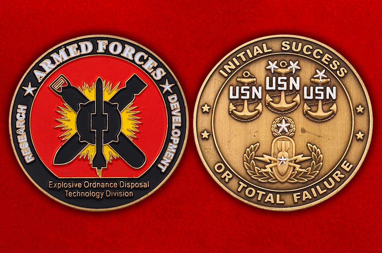 Челлендж коин Отдела технологий утилизации боеприпасов ВМС США - аверс и реверс