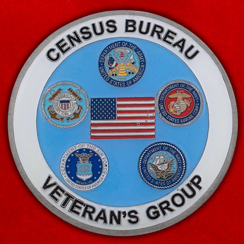 Челлендж коин Отдела ветеранов ВС Бюро переписи населения США