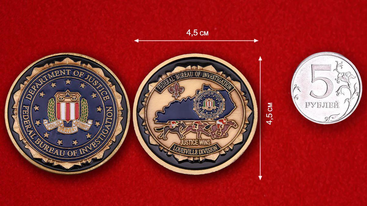 Челлендж коин Отдела юстиции ФБР - сравнительный размер