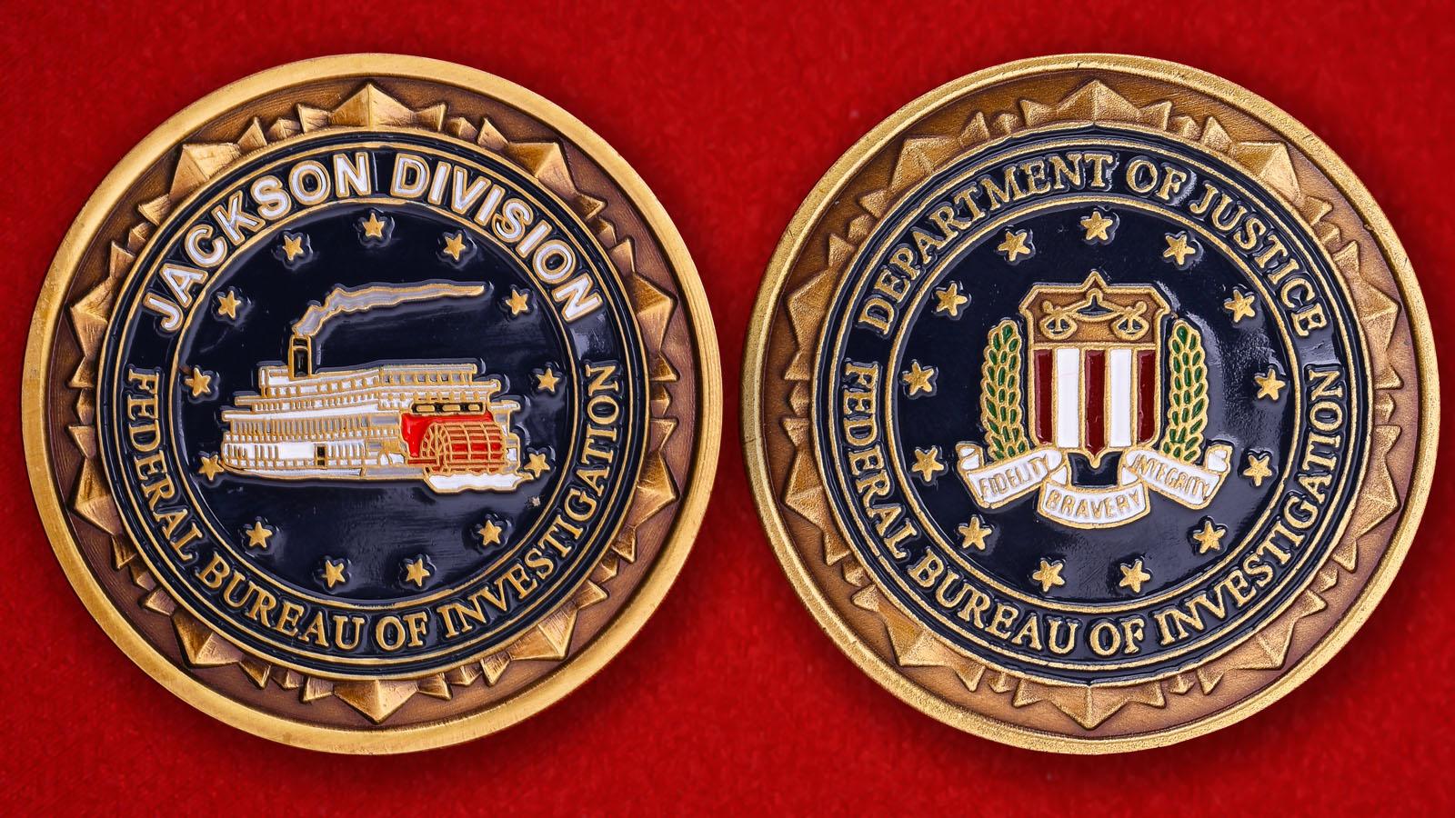 """Челлендж коин """"Отделение ФБР в Джексоне, штат Миссисипи"""""""