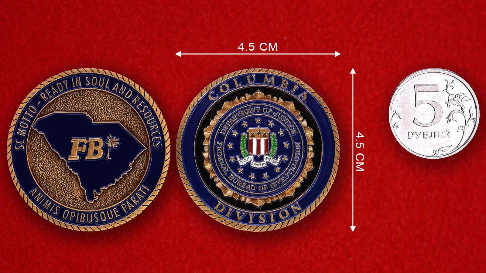 Челлендж коин отделения ФБР в Колумбии, Южная Каролина