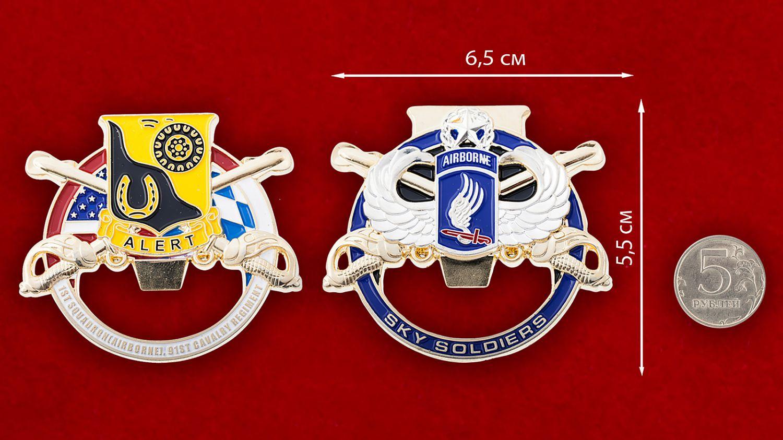 """Челлендж коин-открывалка """"173-я Воздушно-десантная бригада США"""" - сравнительный размер"""