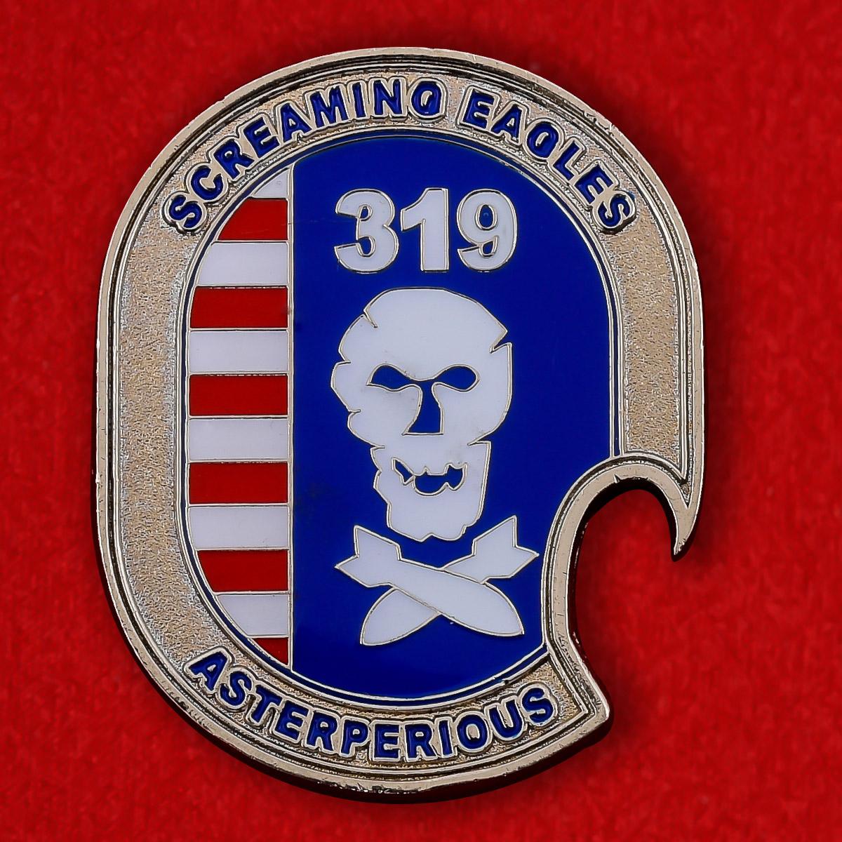 """Челлендж коин-открывалка """"319-я Бомбардировочная эскадрилья ВВС США"""""""