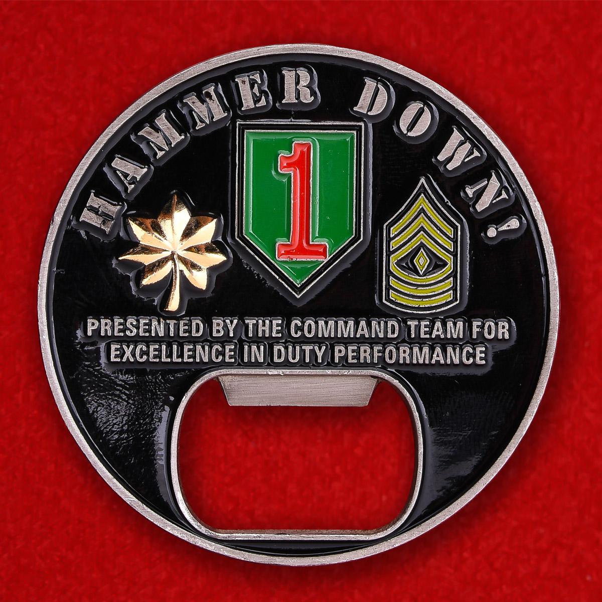 """Челлендж коин-открывалка """"601-му авиационному батальону поддержки 1-й пехотной дивизии армии США"""""""