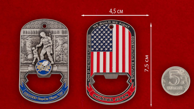 """Челлендж коин-открывалка """"Военно-строительное подразделение ВМС США на Окинаве"""" - сравнительный размер"""