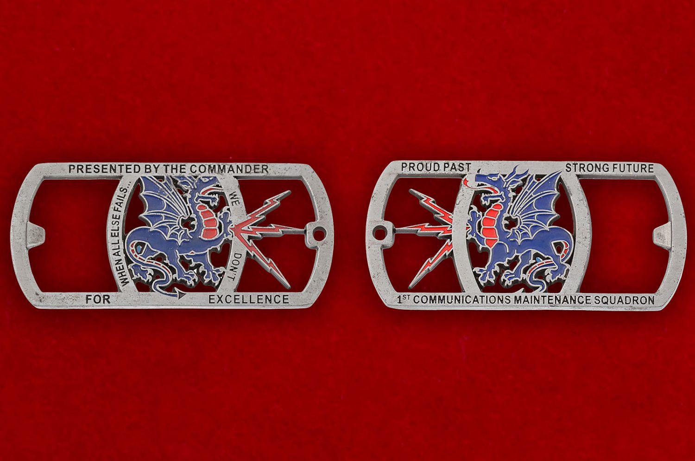 "Челлендж коин-открывашка ""1-й эскадрилье обслуживания связи ВВС США от командира"" - аверс и реверс"