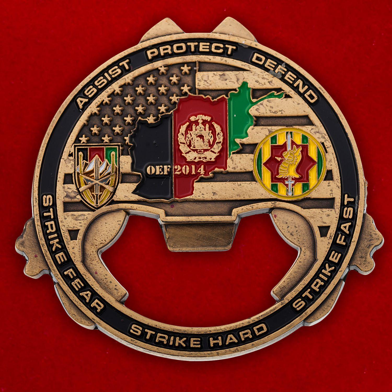 """Челлендж коин-открывашка """"1-му взводу 202-й роты Военной полиции Армии США за операцию Несокрушимая свобода"""""""