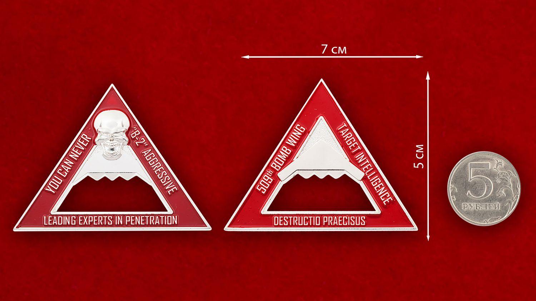 """Челлендж коин-открывашка """"509-е крыло стратгических бомбардировщиков"""" - сравнительный размер"""