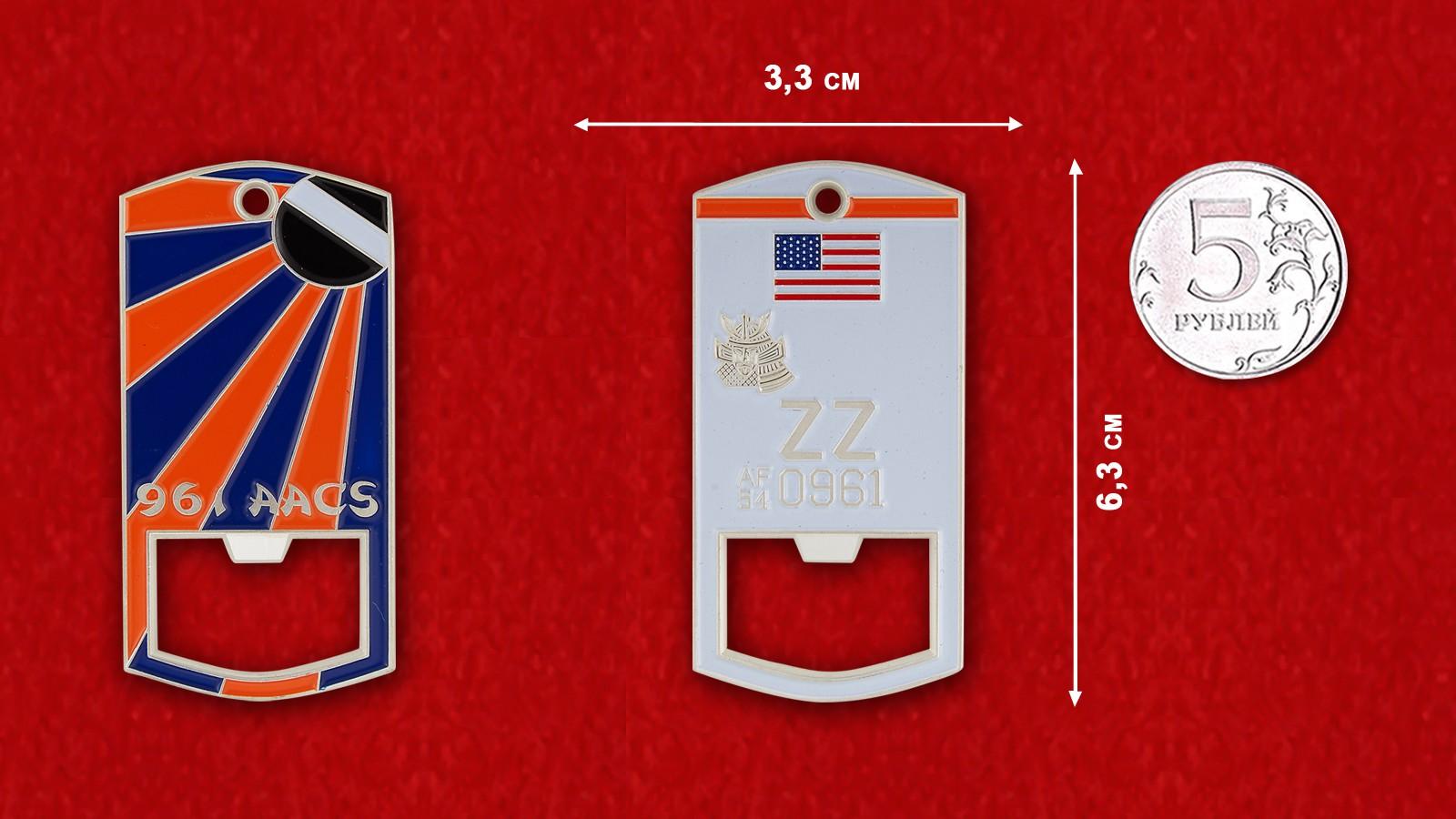 Челлендж коин-открывашка 961-й Эскадрильи наведения авиации оперативного управления ВДВ США - линейные размеры