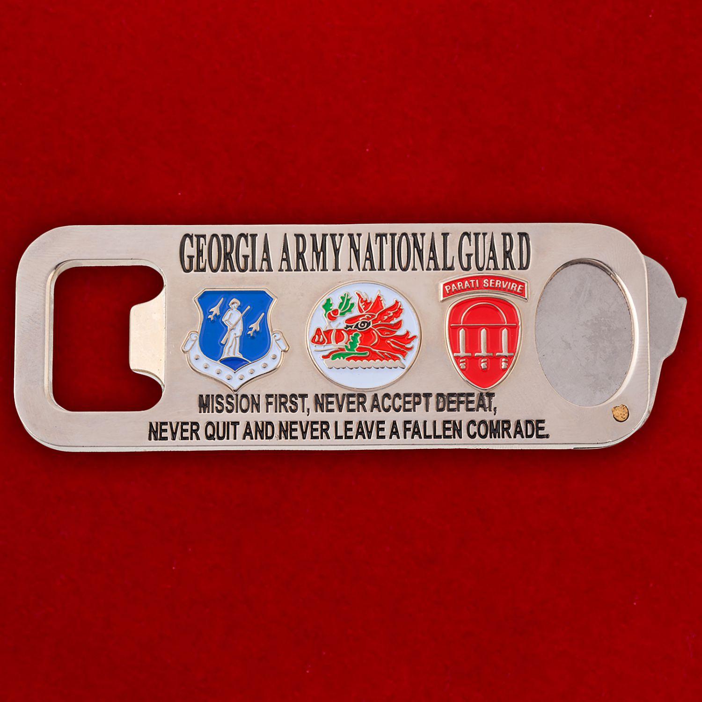 """Челлендж коин-открывашка """"Национальная гвардия США, штат Джорджия"""""""