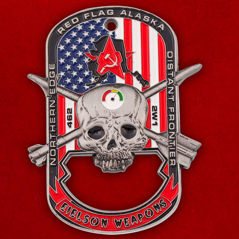 """Челлендж коин-открывашка """"Служба авиационного вооружения базы Эльсон ВВС США"""""""