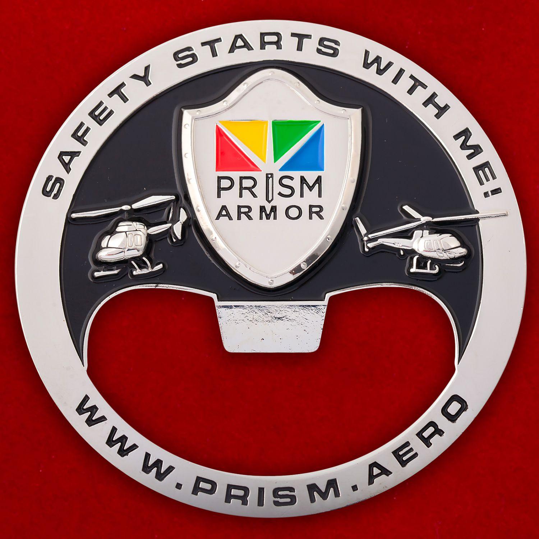 """Челлендж коин-открывашка """"Страховая компания Prism"""""""