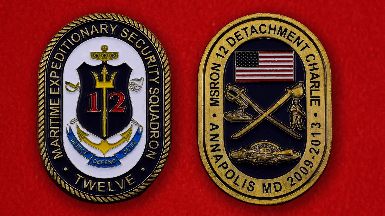 """Челлендж коин """"Отряд Чарли 12-й экспедиционной эскадры обеспечения безопасности в морских водах"""""""