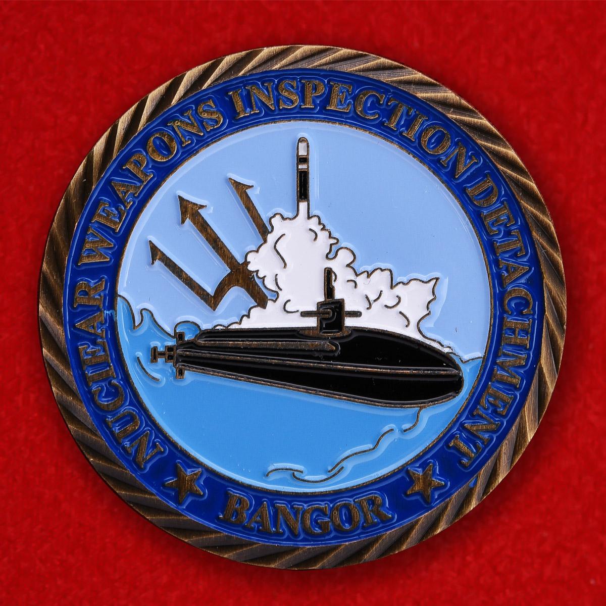 Челлендж коин отряда обслуживания ядерного оружия на подводных лодках в Бангоре