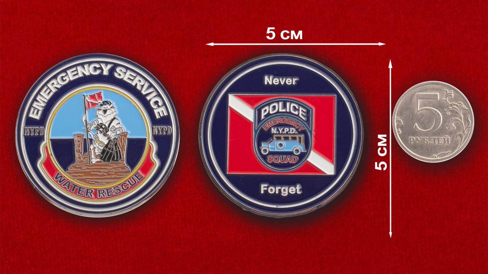 Челлендж коин отряда водных спасателей Управления полиции Нью-Йорка