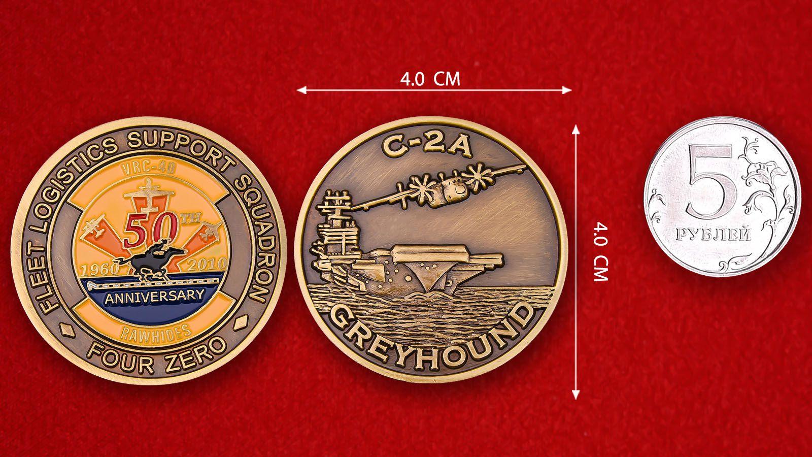 """Челлендж коин """"Палубный самолет Грумман C-2 Грейхаунд"""" - сравнительный размер"""