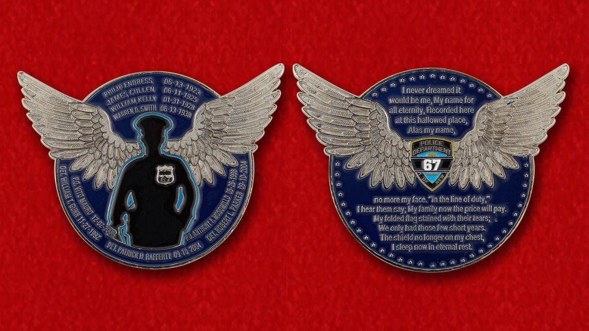 """Челлендж коин """"Памяти полицейских 47-го участка полиции Нью-Йорка"""" - аверс и реверс"""