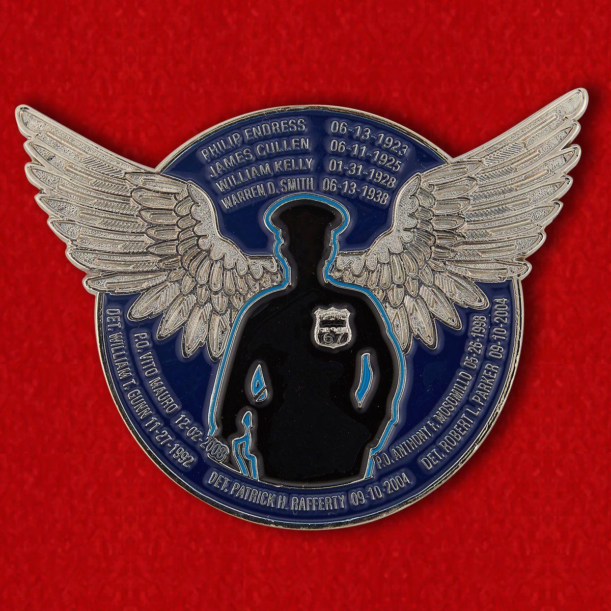 """Челлендж коин """"Памяти полицейских 47-го участка полиции Нью-Йорка"""""""