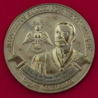 Челлендж коин памяти Великого Командора масонской ложи Техаса Самуэля Кохрейна, 33-я степень