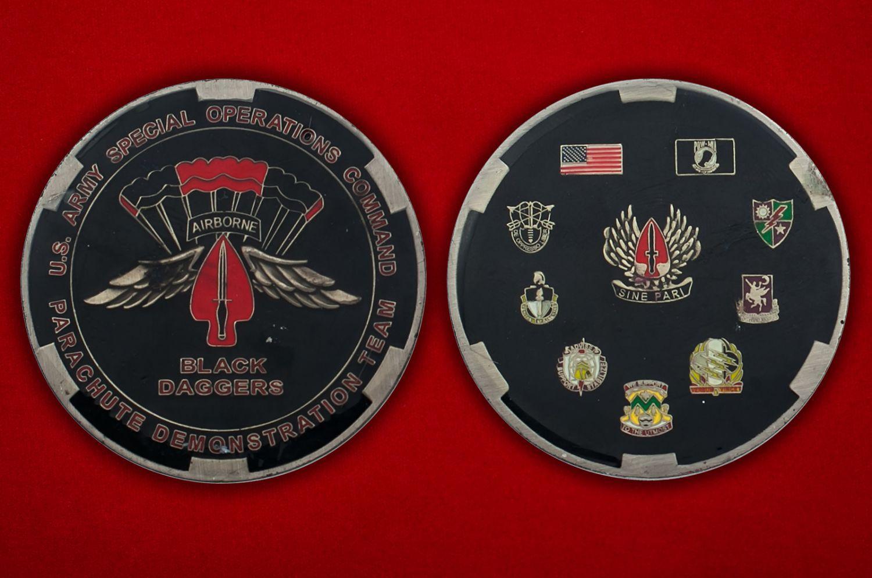 """Челлендж коин парашютной группы """"Черные кинжалы"""" Командования Сил Специальных операций - аверс и реверс"""
