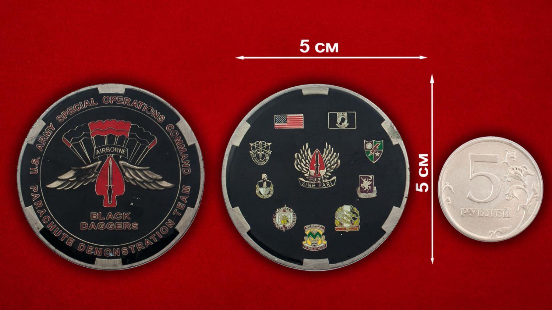 """Челлендж коин парашютной группы """"Черные кинжалы"""" Командования Сил Специальных операций - сравнительный размер"""