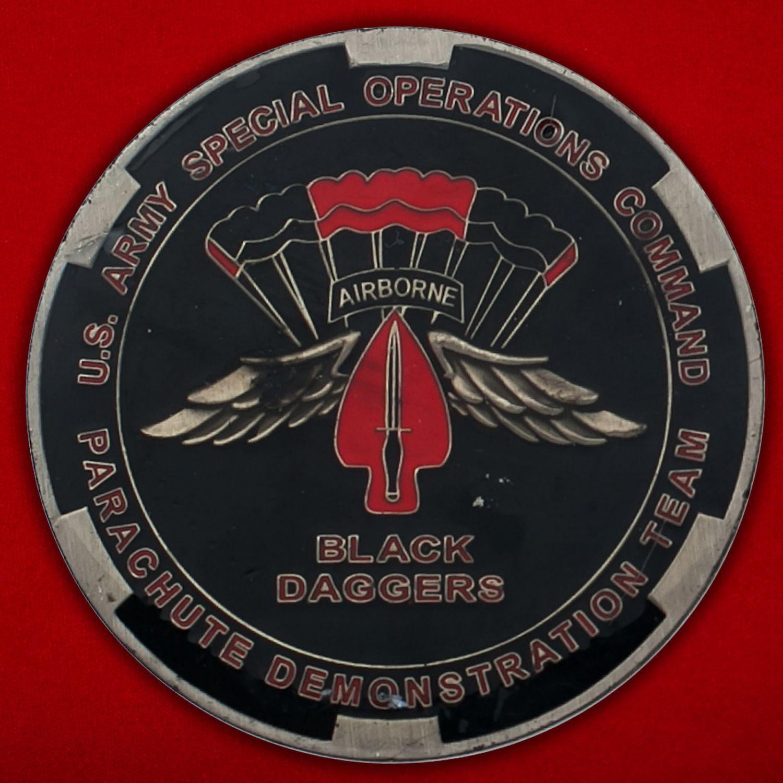 """Челлендж коин парашютной группы """"Черные кинжалы"""" Командования Сил Специальных операций"""