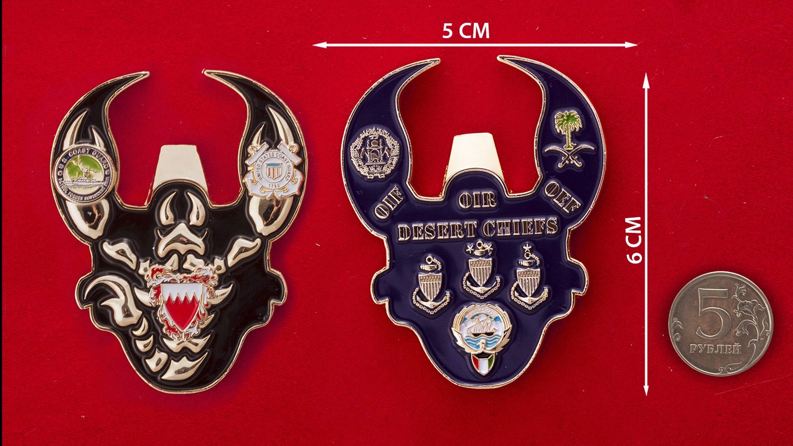 """Челлендж коин соединения Береговой охраны США в Бахрейне """"Desert Chiefs"""" - сравнительный размер"""