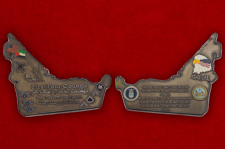 Челлендж коин подразделений ВС США в Арабских Эмиратах - аверс и реверс