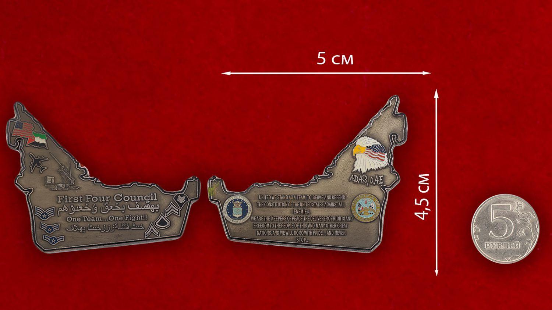 Челлендж коин подразделений ВС США в Арабских Эмиратах - сравнительный размер