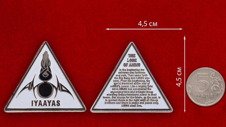 Челлендж коин подразделений службы авиационного вооружения ВВС США - сравнительный размер
